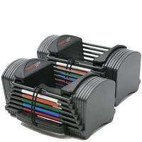 PowerBlock Sport 24 Adjustable Dumbbells